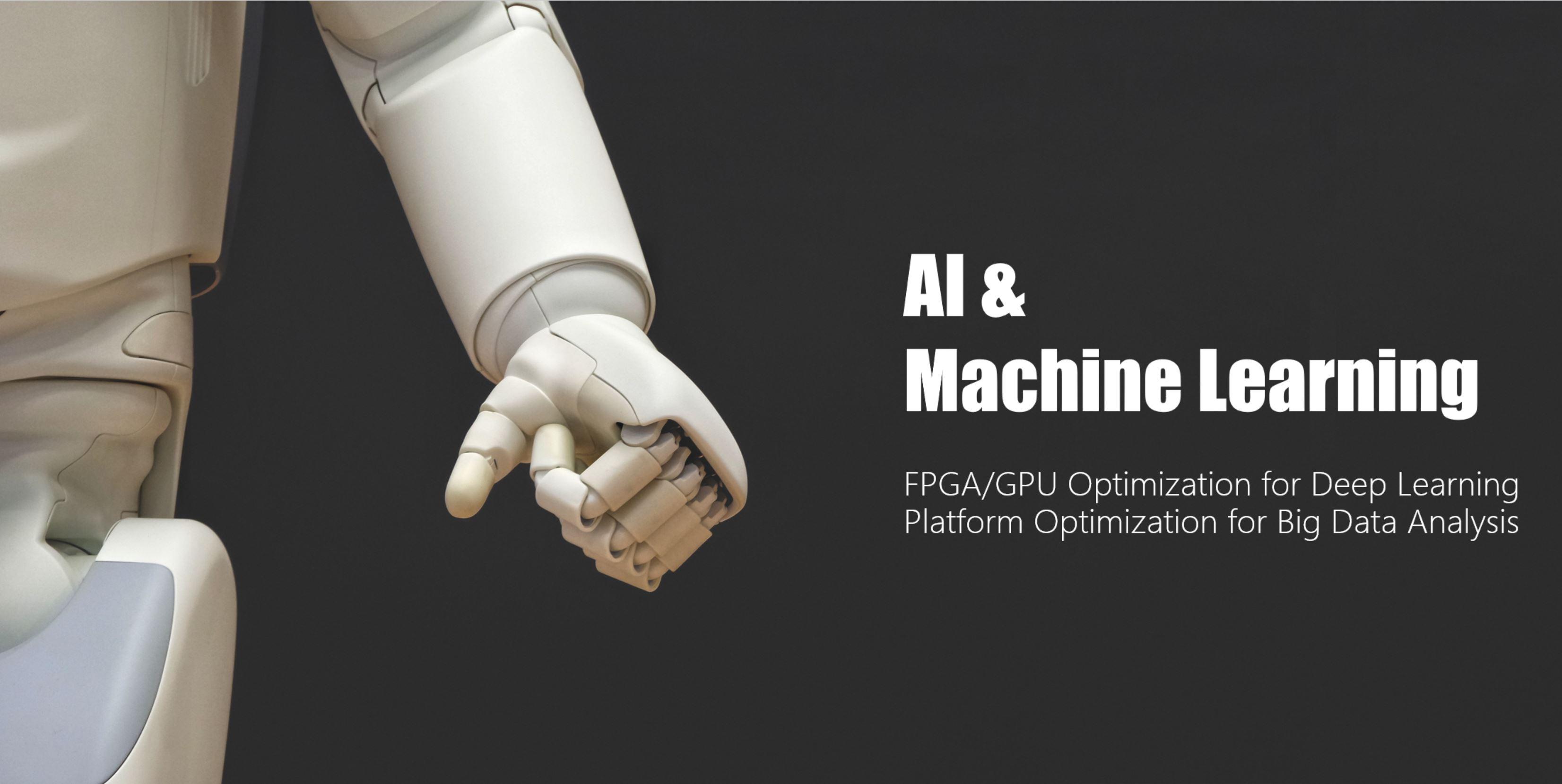 mainpage_AI&machineLaerning